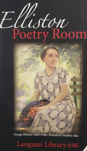 Elliston Poetry Room Sign