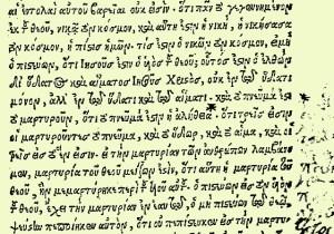 1 John 5;3–10; 1524