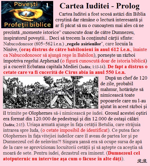 1. Cartea Iuditei - Prolog