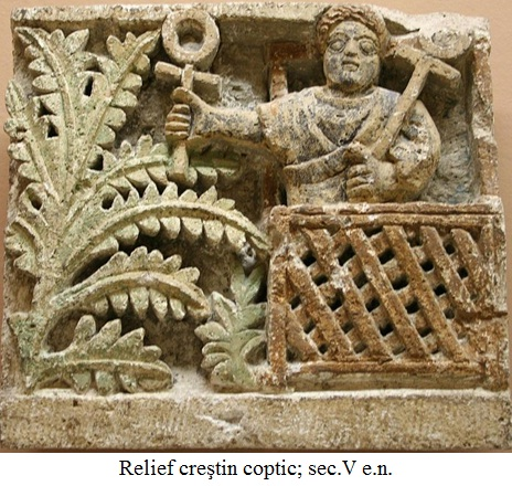 16.1.x.01 Relief creştin coptic; sec.V e.n.