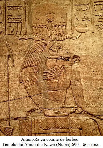 2.2.3 Amun-Ra. Templul lui Amun din Kawa (Nubia) 690 – 663 î.e.n.