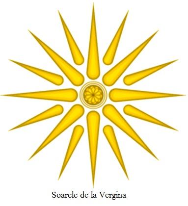 2.5.11.1 Soarele de la Vergina