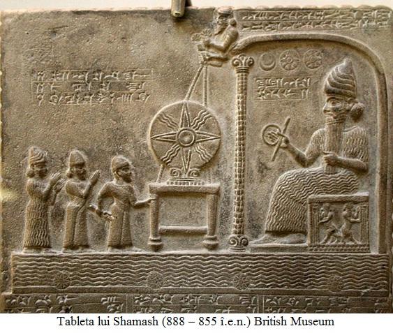2.5.6.1 Tableta lui Shamash (888 – 855 î.e.n.) British Museum