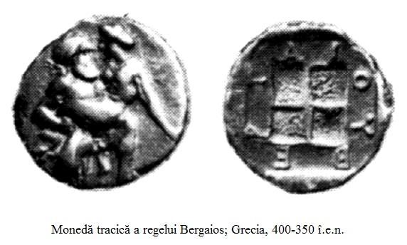 3.1.8.1 Monedă tracică a regelui Bergaios; Grecia, 400-350 î.e.n.