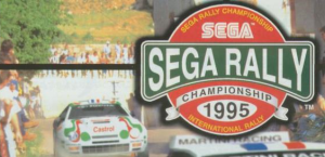 steam_grid_view___sega_rally_championship_by_animesuperfan48-d8qecfa
