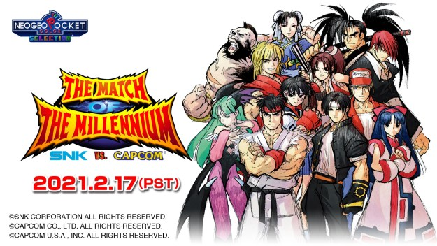 Capcom vs SNK - Match of the Millenium - February Games