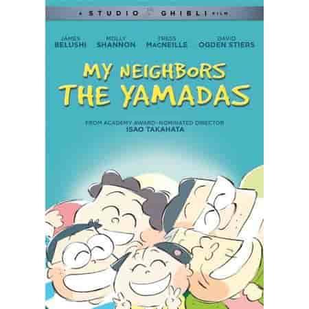 21-Yamada-Que-sera-sera-min-defu