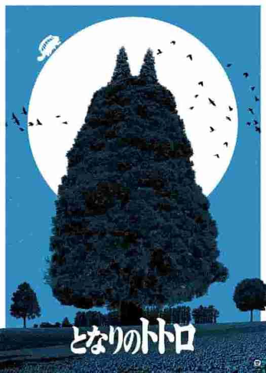 7-Totoro-Path-of-the-Wind-min-defi