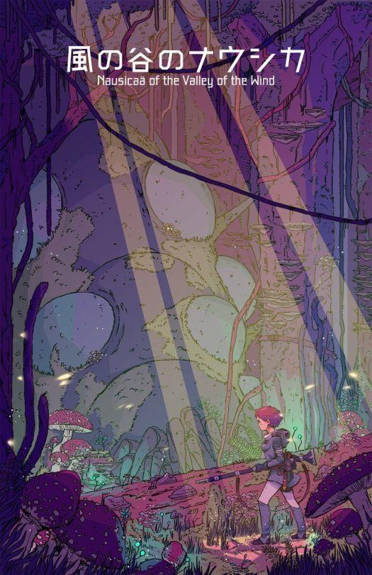 Défi Piano #3# Nausicaa de la Vallée du Vent, Symbol Theme Song