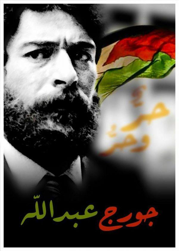 Déclaration de Georges Abdallah pour le 14 juillet à Beyrouth