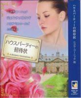 ARI Japan 2012 sml