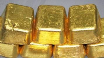 Antes de invertir en oro ivestiga, emgoldex