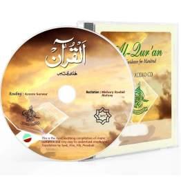 The Noble Quran with Urdu Translation – Mishary Rashid Alafasy – (Audio - MP3 CD)