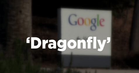 Google Testing Spy Software In China