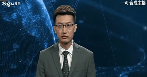 China Goes Bonkers For Newsroom Artificial Intelligence