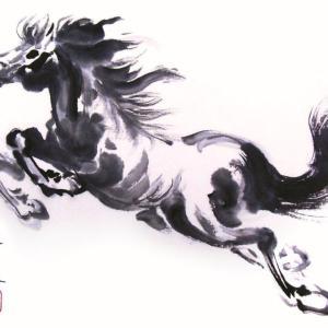 Hsimeizodiac_horse