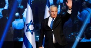 Israeli: Netanyahu Wins Landslide Victory In Ruling Party's Leadership Vote