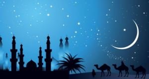 Ramadan: NSCIA Asks Muslims To Look For Moon In Residence