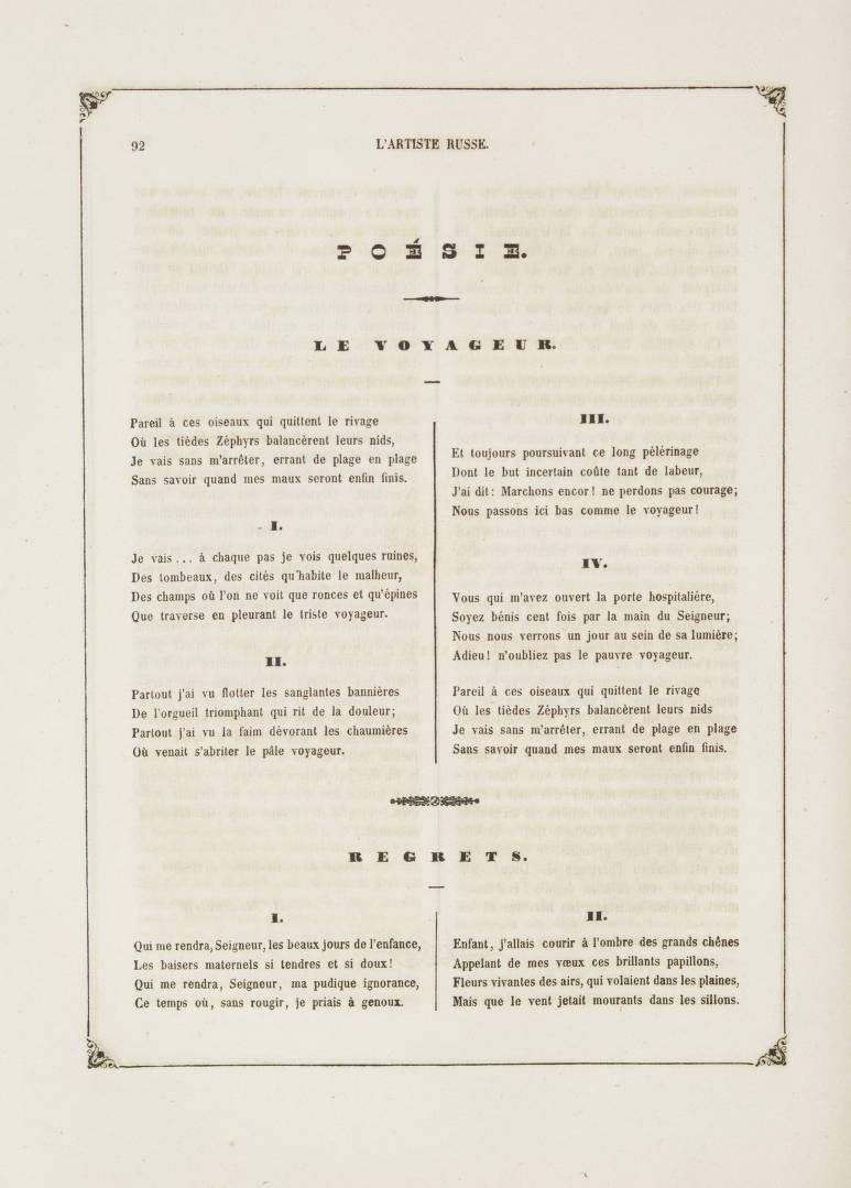 En Temps Ou En Tant : temps, B1121212_1847_01_142, Books, Metropolitan, Museum, Libraries, Digital, Collections