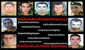 #JeSuisNosSoldatsDisparus #Liban #JeSuisLArmeeLibanaise Montage par Marie-Josee Rizkallah pour Libnanews.com