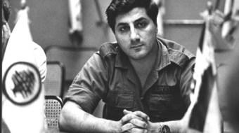 35ème commémoration de l'assassinat de Bachir Gemayel