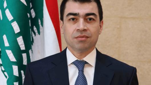 Liban/hydrocarbures: un consortium a répondu aux appels d'offres
