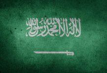 Pixabay drapeau Arabie Saoudite