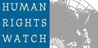 Le logo d'HRW