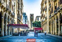 Les ruelles vides du centre ville de Beyrouth. Crédit Photo: François el Bacha pour Libnanews.com. Tous droits réservés.