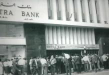 Le siège de la Banque Intra, le jour de sa faillite