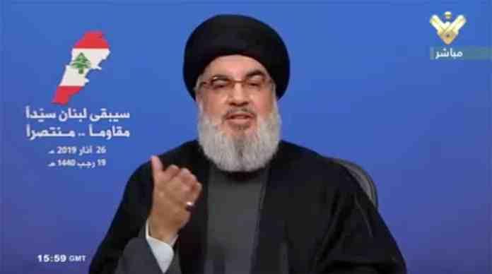 Capture d'écran du discours du Secrétaire Général du Hezbollah, le 26 mars 2019