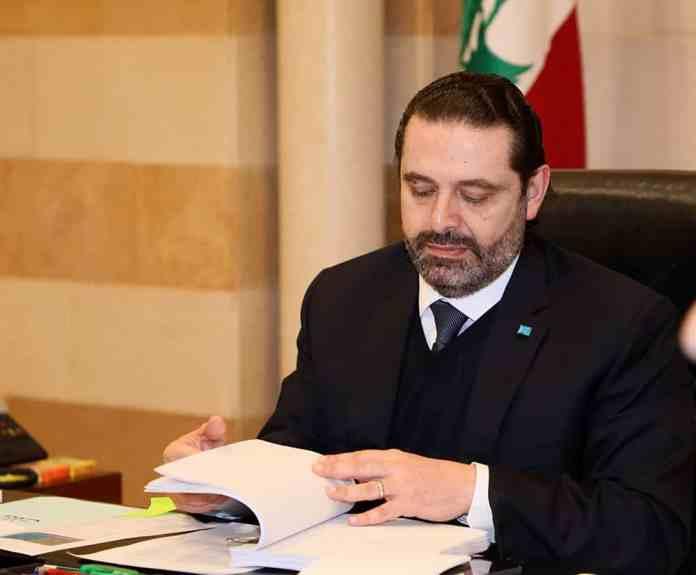 Le Premier Ministre Saad Hariri
