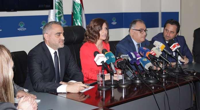 La conférence de presse de la ministre de l'énergie et des ressources hydrauliques Nada Boustani, le 5 avril 2019, à l'occasion du lancement de l'appel d'offre visant à attribuer les blocs 1,2,5,8 et 10. Crédit Photo: Dalati & Nohra