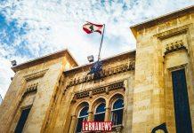 Le Parlement Libanais. Crédit Photo: François el Bacha, tous droits réservés