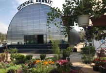 Citerne Beirut, the all-new creative and artistic space, has launched its program for the month of May 2019. The platform will host an array of local and international artists such as Ghida Hachicho, Mitra Ziaee Kia and Hiva Sedaghat, Mahmoud Turkmani and others who will come to perform musical evenings, contemporary dance shows, exhibitions and workshops.