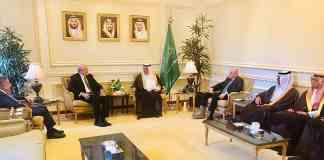 Les 3 anciens premiers ministres libanais Fouad Saniora, Nagib Mikati et Tamam Salam en compagnie du Roi Salmane d'Arabie Saoudite. Crédit Photo: Dalati & Nohra