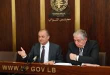 La conférence de presse du Ministre de la Défense Elias Bou Saab. Crédit Photo: Parlement Libanais