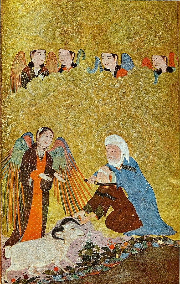 Le Sacrifice d'Abraham (Seyidnâ Ibrâhîm), Chiraz, 1410-1411, collection Gulbenkian (Lisbonne).