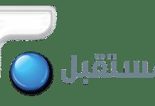 Le logo de la Future TV