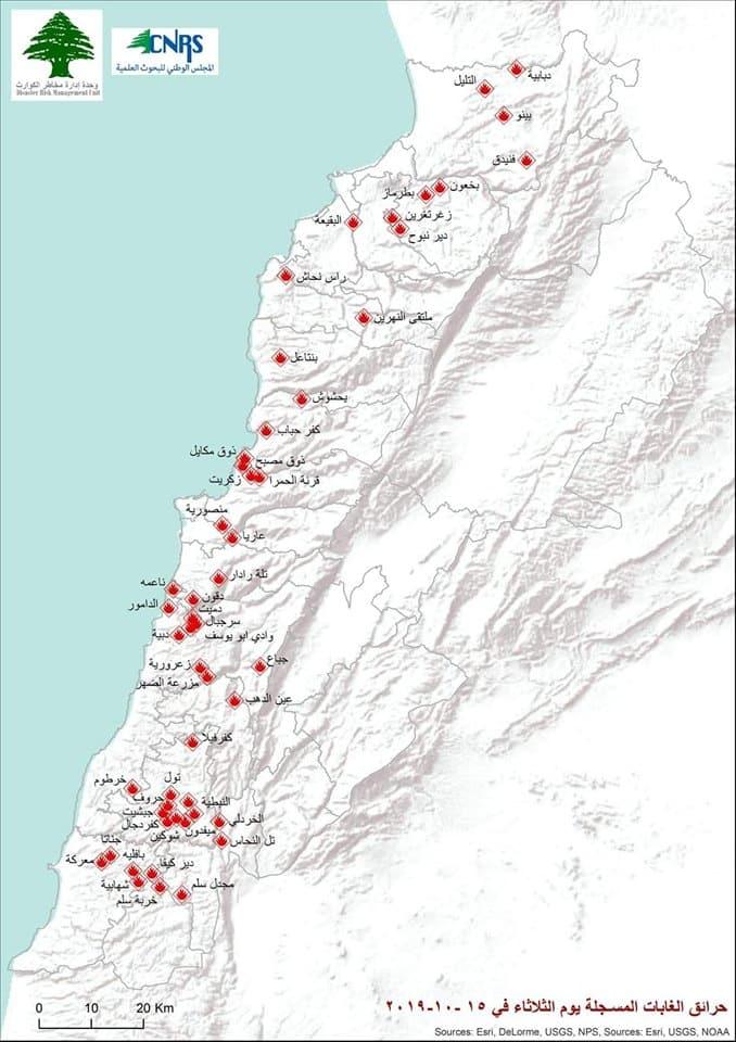 La carte des incendies ayant ravagé le Liban depuis ce lundi, publiée par le CNRS.