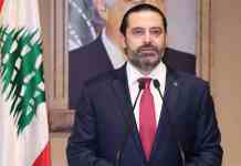 Le Premier Ministre Saad Hariri, annonçant sa démission, le 29 octobre 2019. Source Photo: Dalati & Nohra