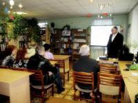 Презентация книги «Стары двор і ваколіцы»