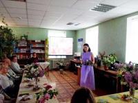 ФОТОРЕПОРТАЖ клуба «Современники» — Поставская библиотека
