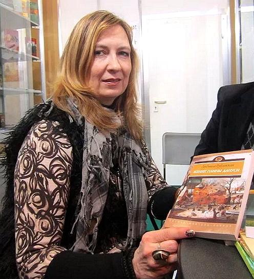 Знакомимся с Людмилой  Рублевской - беларуской поэтессой