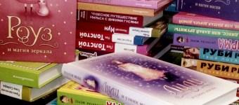 В Поставской детской библиотеке  сногсшибательные новинки