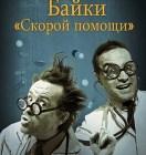 Читатели Поставской центральной районной библиотеки рекомендуют: топ-10 книг