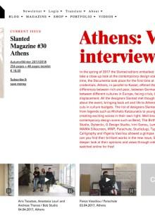 Slanted 30 Athens