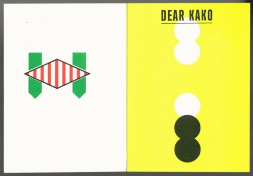 KAKO – Enters the moon museum