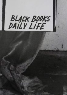 Black-books-daily-life-mcclane