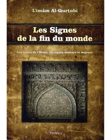 Signe De La Fin Du Monde Islam : signe, monde, islam, Signes, Monde, Qurtubi